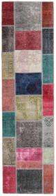 Patchwork - Persien/Iran Rug 82X302 Authentic  Modern Handknotted Hallway Runner  Brown/Dark Grey (Wool, Persia/Iran)