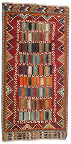 Kilim Vintage Rug 126X255 Authentic  Oriental Handwoven Dark Red/Dark Brown (Wool, Persia/Iran)