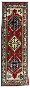 Ardebil Rug 67X204 Authentic  Oriental Handknotted Hallway Runner  Dark Red/Black (Wool, Persia/Iran)