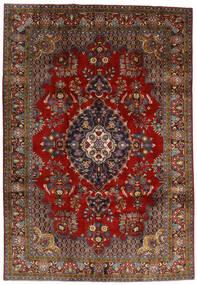 Golpayegan Rug 212X307 Authentic  Oriental Handknotted Dark Red/Dark Brown (Wool, Persia/Iran)