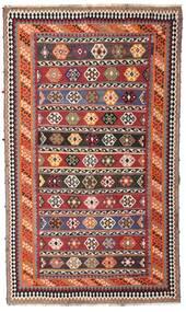 Kilim Vintage Rug 162X270 Authentic Oriental Handwoven Dark Red/Dark Brown (Wool, Persia/Iran)