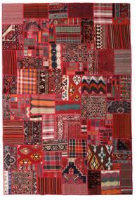 Tekkeh Kilim Rug 200X300 Authentic  Modern Handwoven Dark Red/Dark Brown (Wool, Persia/Iran)
