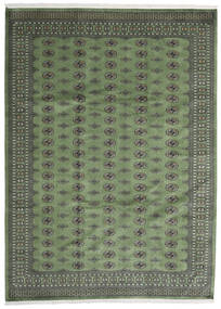 Pakistan Bokhara 2Ply Rug 250X344 Authentic  Oriental Handknotted Dark Grey/Olive Green Large (Wool, Pakistan)