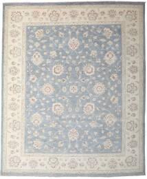 Ziegler Ariana Rug 245X297 Authentic  Oriental Handknotted Light Grey/Beige (Wool, Afghanistan)