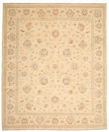 Ziegler Ariana Rug 245X294 Authentic  Oriental Handknotted Beige/Light Brown (Wool, Afghanistan)