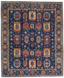 Kazak Rug 243X294 Authentic  Oriental Handknotted Dark Blue/Light Brown (Wool, Afghanistan)