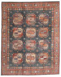 Kazak Rug 240X298 Authentic  Oriental Handknotted Dark Grey/Dark Red (Wool, Afghanistan)