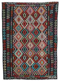Kilim Afghan Old Style Rug 179X244 Authentic  Oriental Handwoven Black/Light Grey (Wool, Afghanistan)