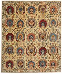 Kazak Rug 245X291 Authentic  Oriental Handknotted Dark Beige/Dark Brown (Wool, Afghanistan)
