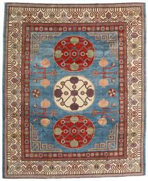 Kazak Rug 242X293 Authentic  Oriental Handknotted Dark Red/Light Grey (Wool, Afghanistan)