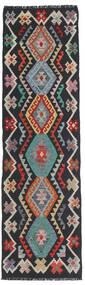 Kilim Afghan Old Style Rug 68X240 Authentic  Oriental Handwoven Hallway Runner  Dark Grey/Light Grey (Wool, Afghanistan)