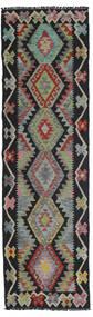Kilim Afghan Old Style Rug 68X240 Authentic  Oriental Handwoven Hallway Runner  Black/Dark Grey (Wool, Afghanistan)