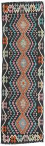 Kilim Afghan Old Style Rug 69X234 Authentic  Oriental Handwoven Hallway Runner  Dark Grey/Light Grey (Wool, Afghanistan)