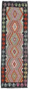 Kilim Afghan Old Style Rug 71X229 Authentic  Oriental Handwoven Hallway Runner  Dark Grey/Brown (Wool, Afghanistan)
