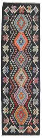 Kilim Afghan Old Style Rug 71X249 Authentic  Oriental Handwoven Hallway Runner  Black/Light Grey (Wool, Afghanistan)