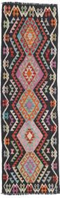 Kilim Afghan Old Style Rug 71X241 Authentic  Oriental Handwoven Hallway Runner  Dark Grey/Light Grey (Wool, Afghanistan)