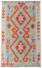 Kilim Afghan Old Style Rug 77X123 Authentic  Oriental Handwoven Light Grey/Light Green (Wool, Afghanistan)