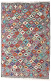 Kilim Afghan Old Style Rug 81X124 Authentic  Oriental Handwoven Dark Grey/Light Grey (Wool, Afghanistan)