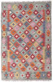 Kilim Afghan Old Style Rug 79X122 Authentic  Oriental Handwoven Light Grey/Dark Grey (Wool, Afghanistan)