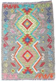 Kilim Afghan Old Style Rug 81X116 Authentic  Oriental Handwoven Light Grey/White/Creme (Wool, Afghanistan)