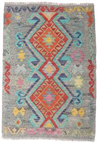 Kilim Afghan Old Style Rug 83X119 Authentic  Oriental Handwoven Light Grey/Pink (Wool, Afghanistan)