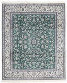 Nain 9La Rug 247X298 Authentic  Oriental Handknotted Light Grey/Blue (Wool/Silk, Persia/Iran)