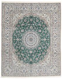 Nain 9La Rug 250X303 Authentic  Oriental Handknotted Light Grey Large (Wool/Silk, Persia/Iran)