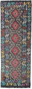 Kilim Afghan Old Style Rug 68X192 Authentic  Oriental Handwoven Hallway Runner  Dark Grey/Light Grey (Wool, Afghanistan)