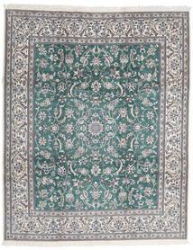 Nain 9La Rug 252X306 Authentic  Oriental Handknotted Light Grey/Dark Grey Large (Wool/Silk, Persia/Iran)