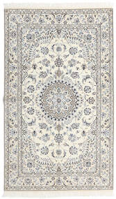 Nain 9La Rug 152X253 Authentic  Oriental Handknotted Beige/Light Grey (Wool/Silk, Persia/Iran)