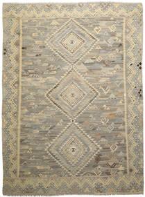 Kilim Ariana Rug 260X342 Authentic  Modern Handwoven Dark Brown/Olive Green Large (Wool, Afghanistan)