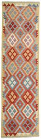 Kilim Afghan Old Style Rug 86X302 Authentic  Oriental Handwoven Hallway Runner  Dark Beige/Crimson Red (Wool, Afghanistan)