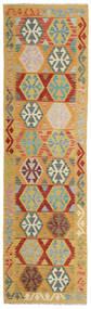 Kilim Afghan Old Style Rug 85X301 Authentic  Oriental Handwoven Hallway Runner  Light Brown/Dark Beige (Wool, Afghanistan)