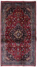 Kashmar Rug 109X198 Authentic  Oriental Handknotted Dark Red (Wool, Persia/Iran)