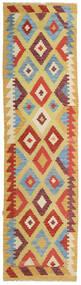 Kilim Afghan Old Style Rug 73X283 Authentic  Oriental Handwoven Hallway Runner  Dark Beige/Dark Red (Wool, Afghanistan)