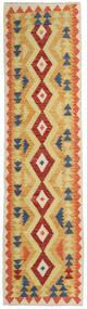 Kilim Afghan Old Style Rug 75X297 Authentic  Oriental Handwoven Hallway Runner  Dark Beige/Light Brown/Crimson Red (Wool, Afghanistan)