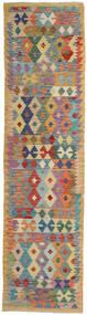 Kilim Afghan Old Style Rug 75X287 Authentic  Oriental Handwoven Hallway Runner  Dark Beige/Dark Green (Wool, Afghanistan)