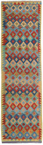 Kilim Afghan Old Style Rug 85X301 Authentic  Oriental Handwoven Hallway Runner  Blue/Dark Beige (Wool, Afghanistan)