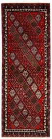 Afshar Rug 86X233 Authentic  Oriental Handknotted Hallway Runner  Dark Red/Rust Red (Wool, Persia/Iran)