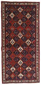 Afshar Rug 93X191 Authentic  Oriental Handknotted Dark Red/Dark Blue (Wool, Persia/Iran)