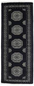Pakistan Bokhara 3Ply Rug 82X207 Authentic  Oriental Handknotted Hallway Runner  Dark Grey (Wool, Pakistan)