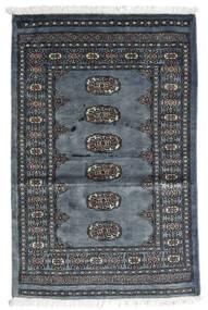 Pakistan Bokhara 3Ply Rug 77X117 Authentic  Oriental Handknotted Dark Grey/Blue (Wool, Pakistan)