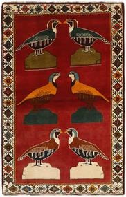 Qashqai Rug 110X170 Authentic Oriental Handknotted Dark Brown/Rust Red (Wool, Persia/Iran)