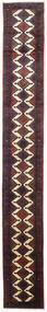 Koliai Rug 74X560 Authentic  Oriental Handknotted Hallway Runner  Dark Brown/White/Creme (Wool, Persia/Iran)