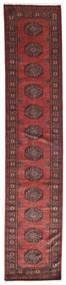 Pakistan Bokhara 3Ply Rug 82X393 Authentic Oriental Handknotted Hallway Runner Dark Red/Dark Brown (Wool, Pakistan)