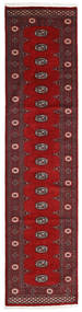 Pakistan Bokhara 2Ply Rug 80X328 Authentic  Oriental Handknotted Hallway Runner  Dark Red/Crimson Red (Wool, Pakistan)