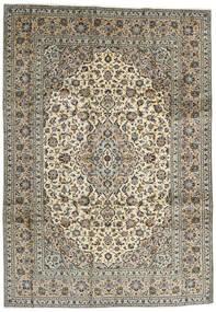 Keshan Rug 248X354 Authentic  Oriental Handknotted Dark Brown/Black (Wool, Persia/Iran)