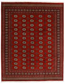 Pakistan Bokhara 2Ply Rug 247X308 Authentic  Oriental Handknotted Dark Red/Crimson Red (Wool, Pakistan)