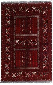 Kunduz Rug 162X248 Authentic  Oriental Handknotted Dark Brown/Dark Red (Wool, Afghanistan)