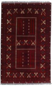 Kunduz Rug 151X244 Authentic  Oriental Handknotted Dark Red (Wool, Afghanistan)